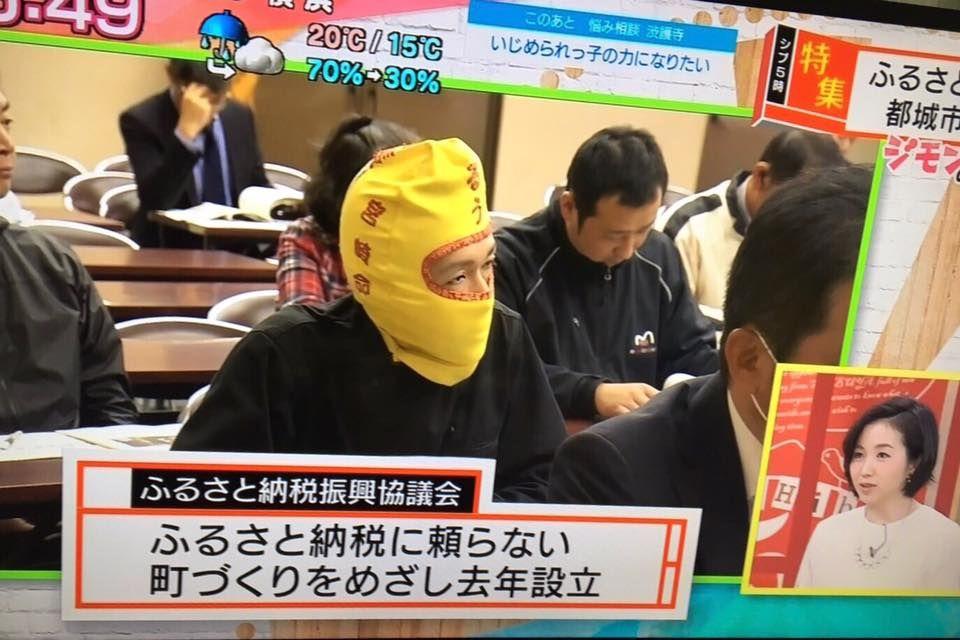 NHKシブ5時に登場!
