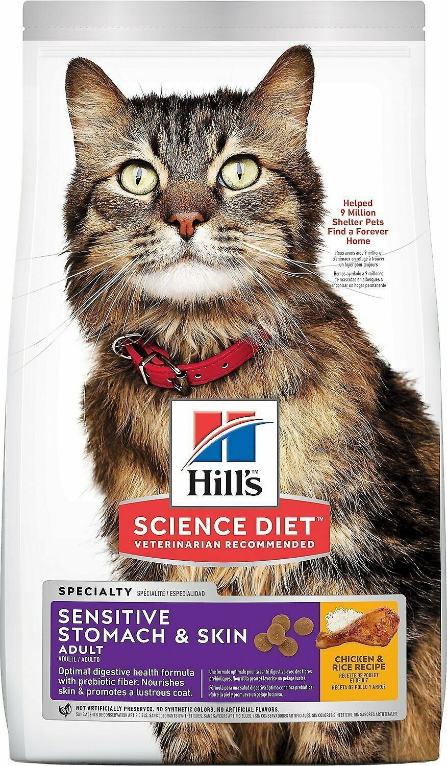 Hills Science Diet Adult Dry Cat Food Chicken Flavor Choose Your Type 33 92 Cat Food Ideas Of Cat Food Catfood Dry Cat Food Hills Science Diet Chicken Flavors