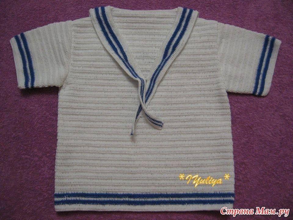 (69) Crochet Omaimah Nusairat