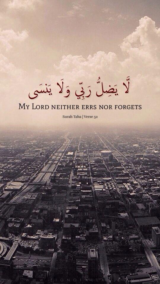 خلفيات ايات من القران الكريم صور قرانية اخبار العراق Quran Verses Beautiful Quran Quotes Quran