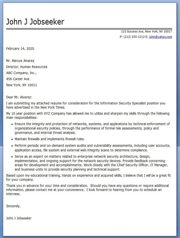 Security Guard Cover Letter Examples Armed Security Guard Cover