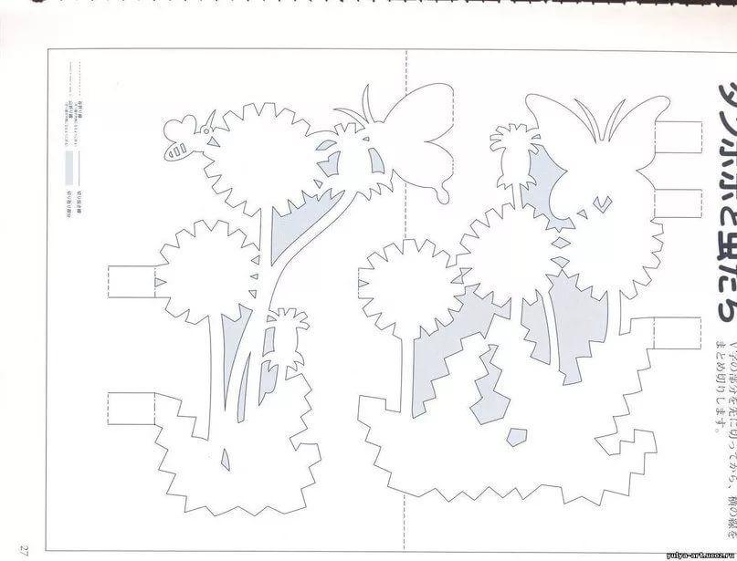 Картинки, схемы для открыток из бумаги