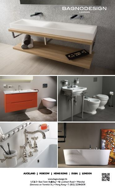 Bagnodesign Hkida Member Directory Bagno Design Vanity Double Vanity