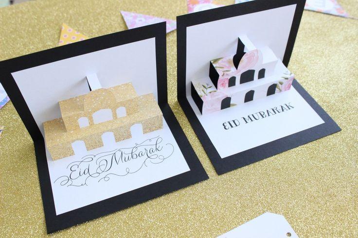 Eid Decorations - Eid Crafts (Eid Mubarak pop-up mosque