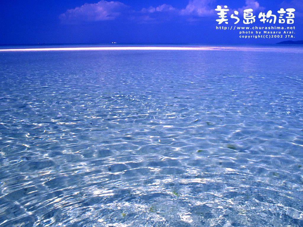 最高の壁紙 特殊 沖縄 壁紙 高 画質 ネイチャーフォト 絶景 壁紙 沖縄