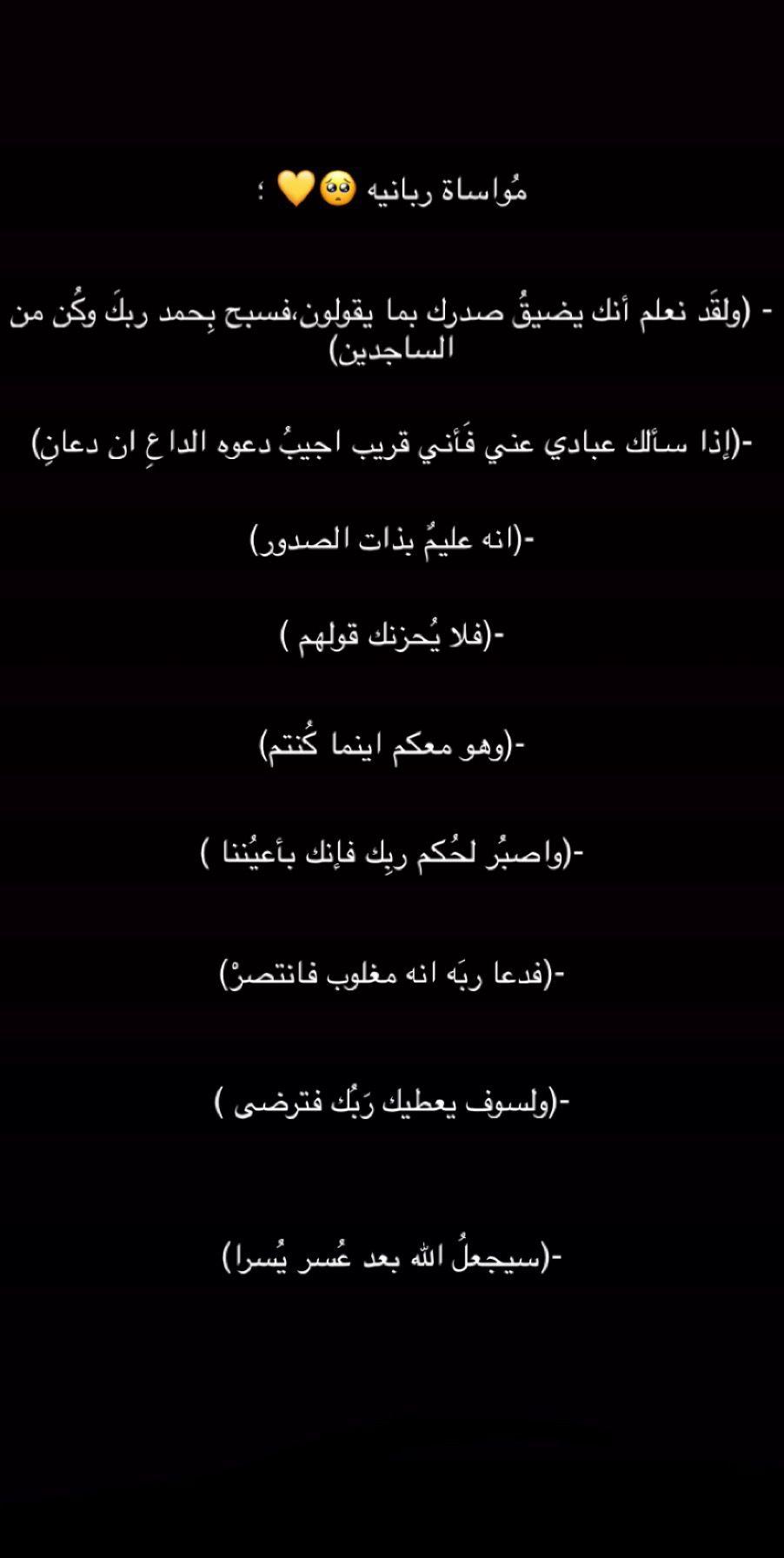 الله Spirit Quotes Islamic Quotes Alive Quotes
