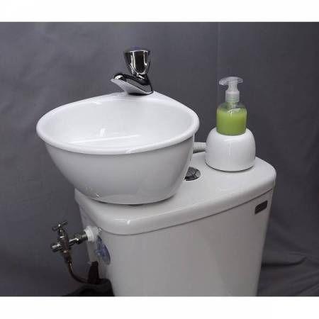 Lave Mains A Poser Sur Le Reservoir Des Toilettes Banheiro Sob Escadas Lavabo Banheiro