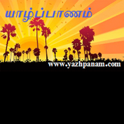 For Quality Tamil Music From Sri Lanka Listen In To Yazhpanam Web