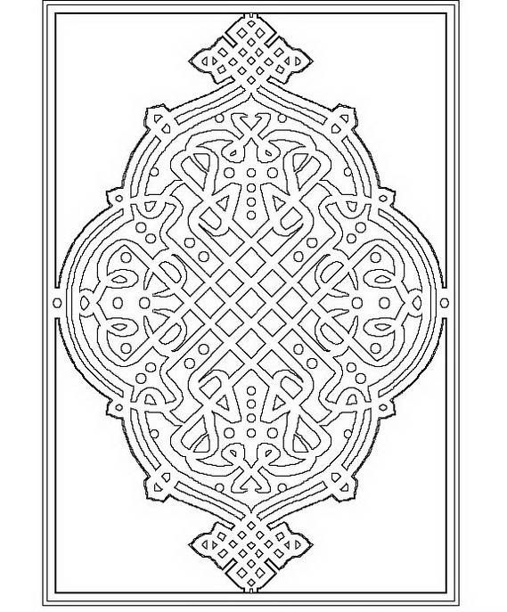 Ramadan Coloring Pages For Kids is an Islamic Colouring Activity