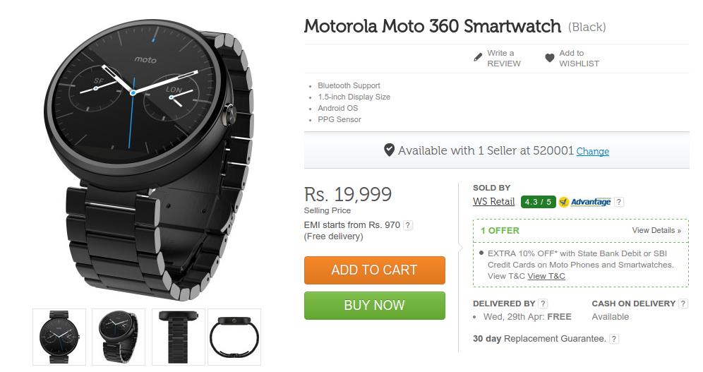 Moto 360 with Steel Band Available in India on Flipkart