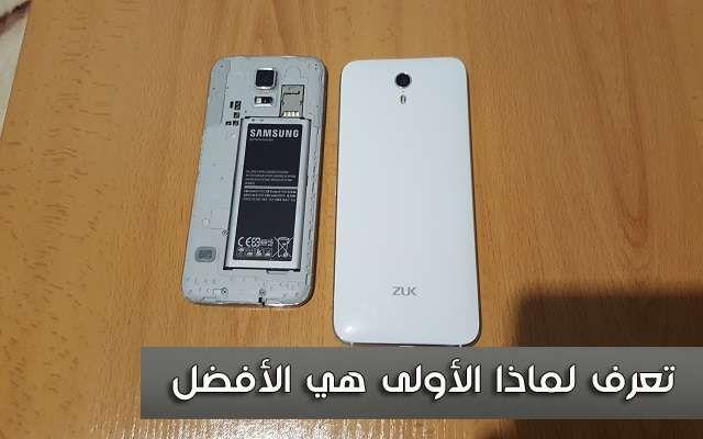 تعرف على الفرق بين الهواتف التي يمكن إزالة بطاريتها والهواتف التي لا يمكن إزالة البطارية عليها ولماذا عليك شراء الأول Iphone Blog Phone