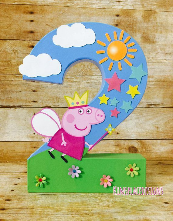 Peppa Pig Party Decorations, Peppa Pig Birthday Decorations, Peppa Pig Theme, Peppa Pig Photo Props, Peppa Pig Letters