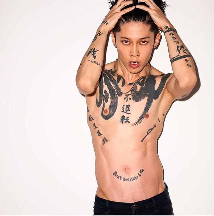 Miyavi Ishihara Pictured Not The Tattoo Artist Brush Stroke