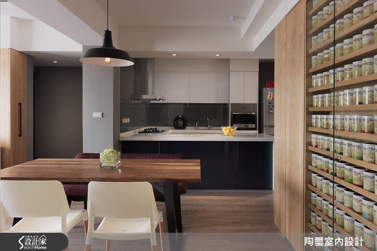 Ziemlich Küchenbar Lichtdesign Galerie - Ideen Für Die Küche ...