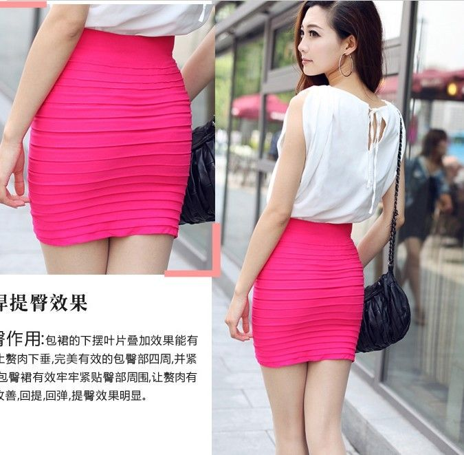 2014 hot selling fashion high waist short skirt/hip hop slim ...