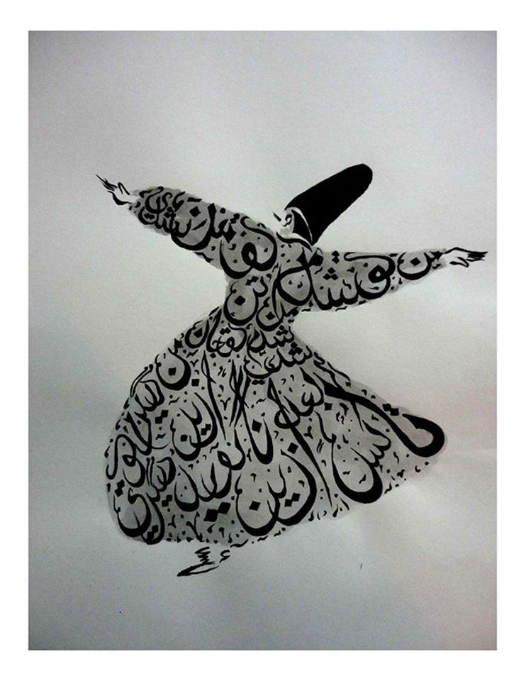"Classical Sufi scholars have defined Sufism as ""a science whose objective is the reparation of the heart and turning it away from all else but God"" A Painting I made depicting amalgamation of Mystic Dance, Persian Calligraffiti and Higher Connection.  (Dr. Mariam Sattar) Painting: Sufi/Mystic Dance # 001 Artist: Dr. Mariam Sattar   Price: $560.00 (USD) Status: Available"
