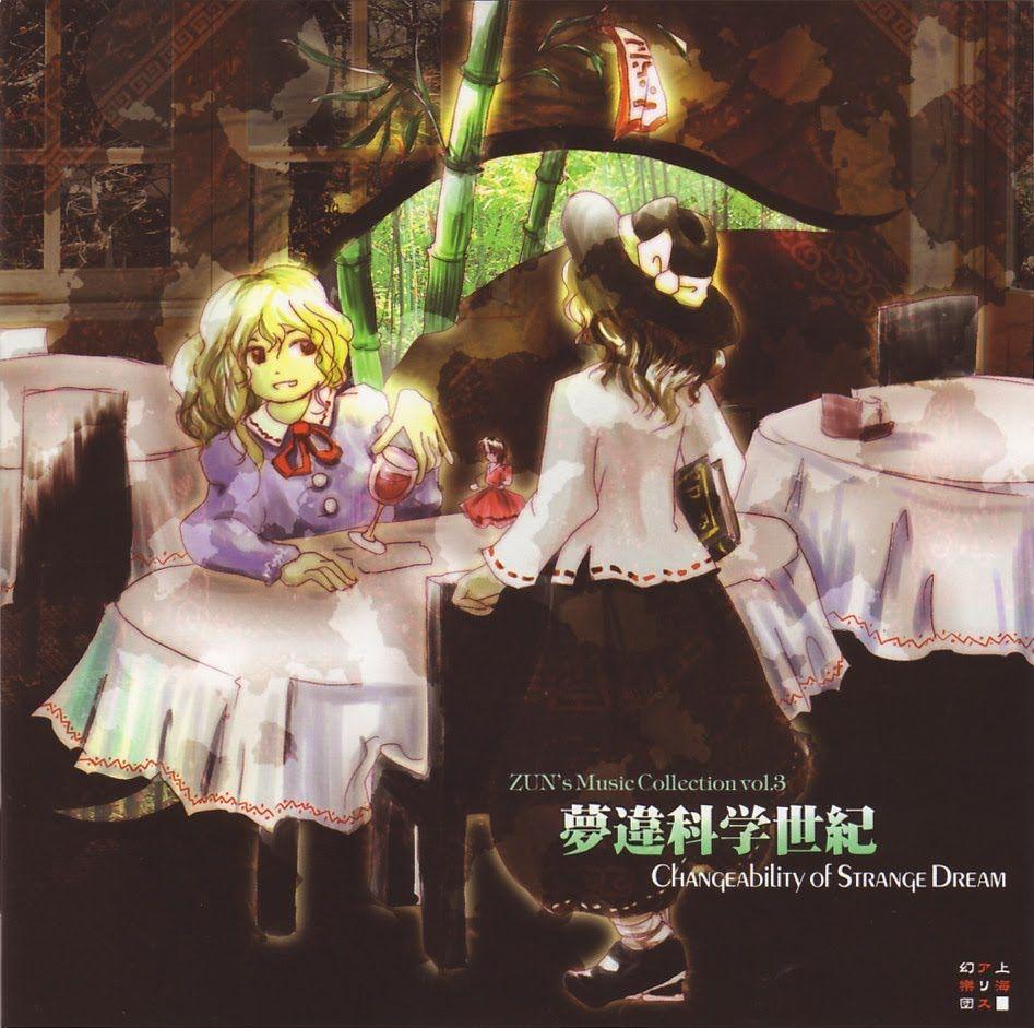 東方 同人音楽 上海アリス幻樂団 夢違科学世紀 changeability of strange dream ジャケット有 tta cue c67 weird dreams anime boss music