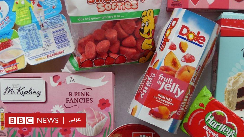 هل تأكل الحشرات دون أن تدري Bbc News عربي Eating Insects Natural Food Coloring Eat