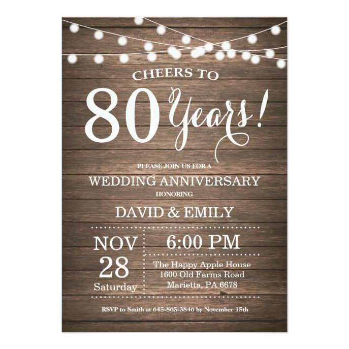 80th Wedding Anniversary Gift: 80th Wedding Anniversary Invitation Rustic Wood Modern