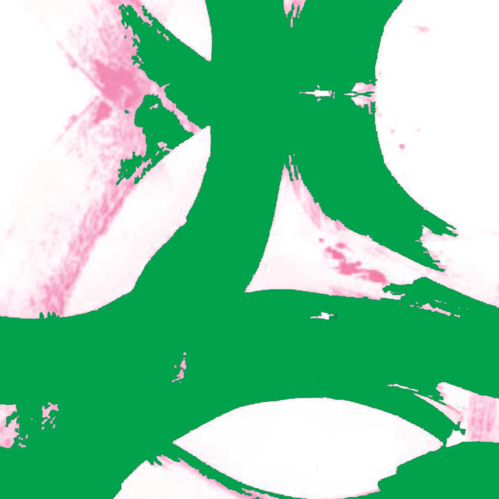 Green Brush Strokes Wallpaper Katie kime wallpaper