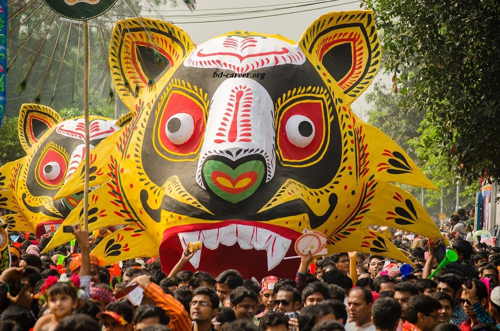 pohela boishakh picture hd wallpaper, image, free download