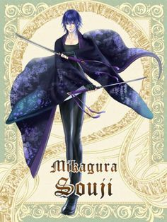 Mikagura Souji Silver Rain Anime Manga Characters Idea Concept Art Male