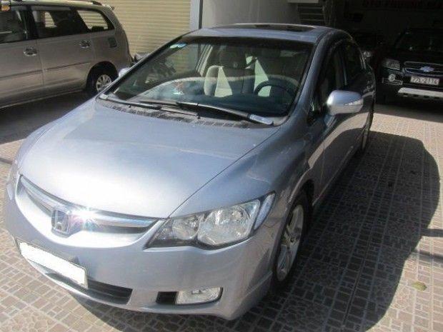 Xe Honda Civic 2.0 AT 2006 Phường 3, Đà Lạt Bán xe honda civic 2.0 màu bạc xanh ,sản xuất cuối năm 2006 đăng ký năm 2007, xe gia đình sử dụng kỷ ,tuyệt đối khô