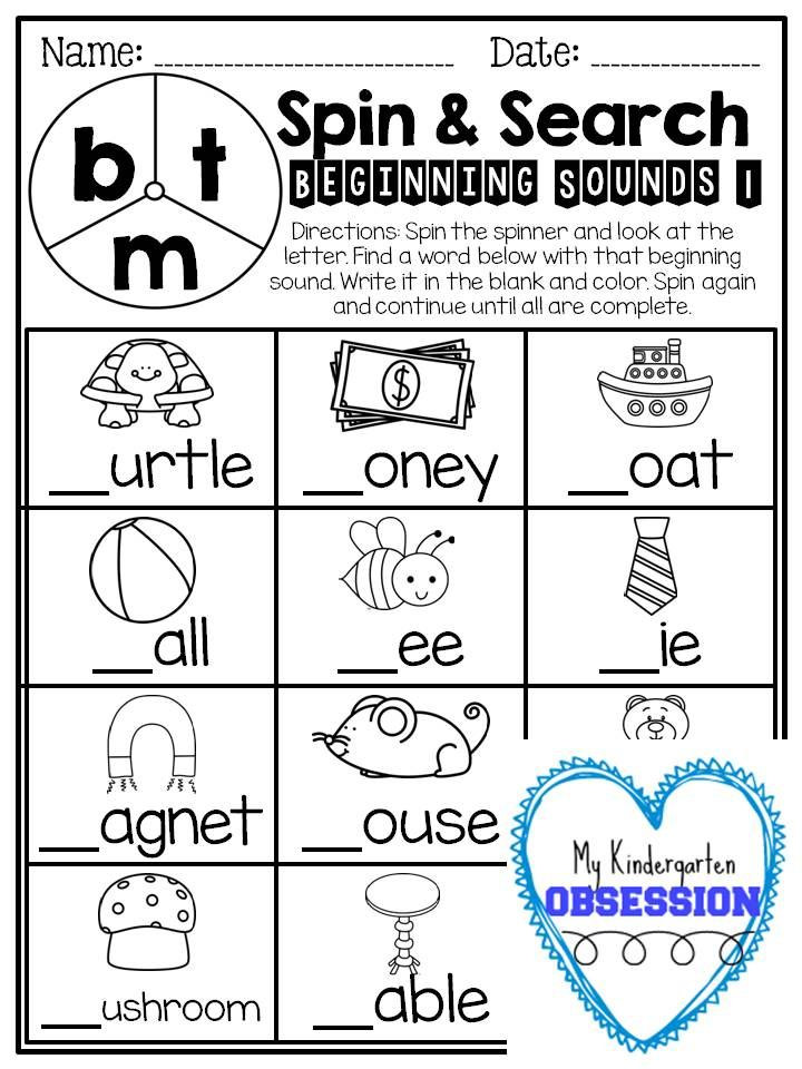 It's just a photo of Critical Phonemic Awareness Printable Games