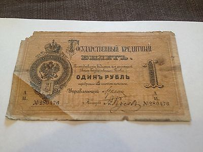 Exceptional Russia Lot PA48 1884 1 Ruble Extremely rare