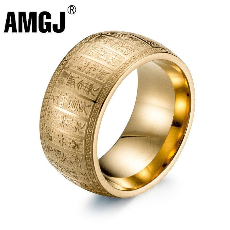 Chinese Style Wedding Rings In 2020 Rings For Men Signet Ring Men Titanium Steel Rings