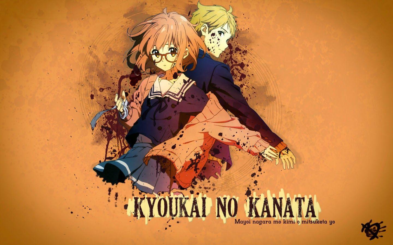 CMG Channel: Download e Torrent Kyoukai no Kanata Legendado