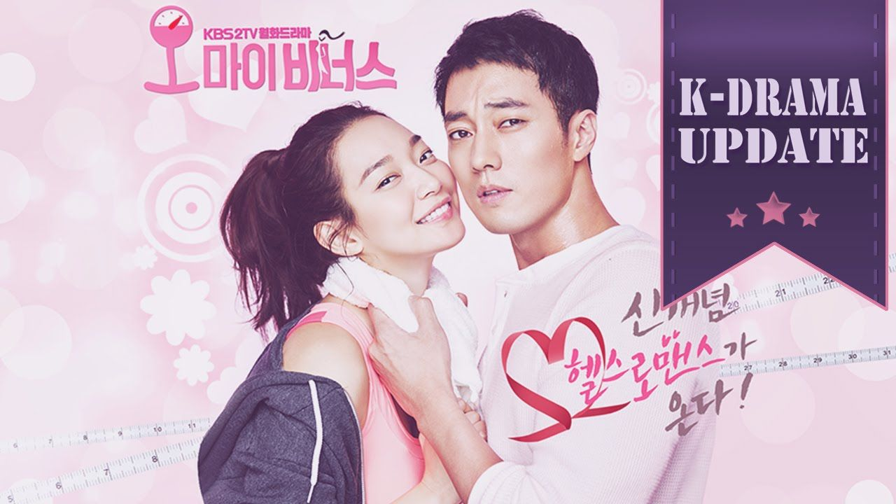 tak ji sub dating allkpop