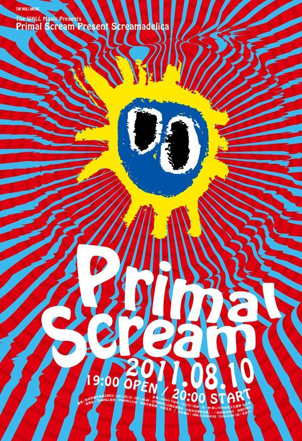 重灌80年代 — Primal Scream Primal scream, Concert posters