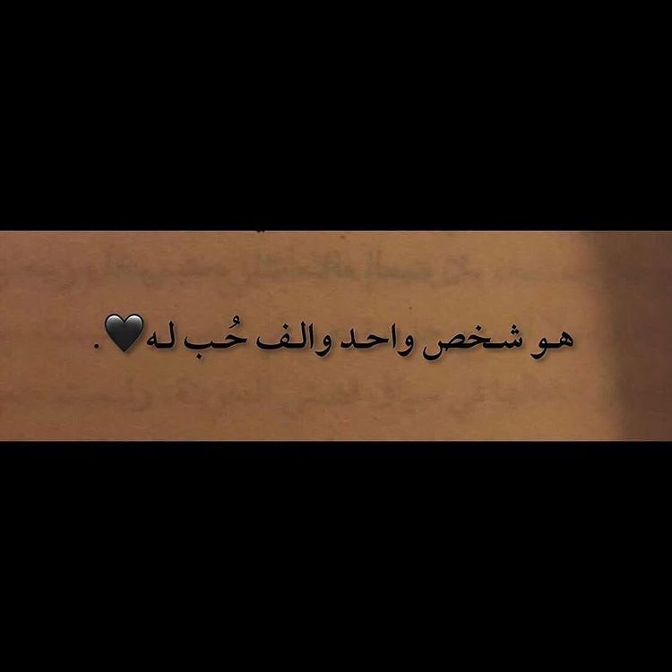 2 205 Likes 72 Comments اقتباسات Lfa T On Instagram منشن In 2021 Calligraphy Quotes Love Iphone Wallpaper Quotes Love Love Quotes For Wedding