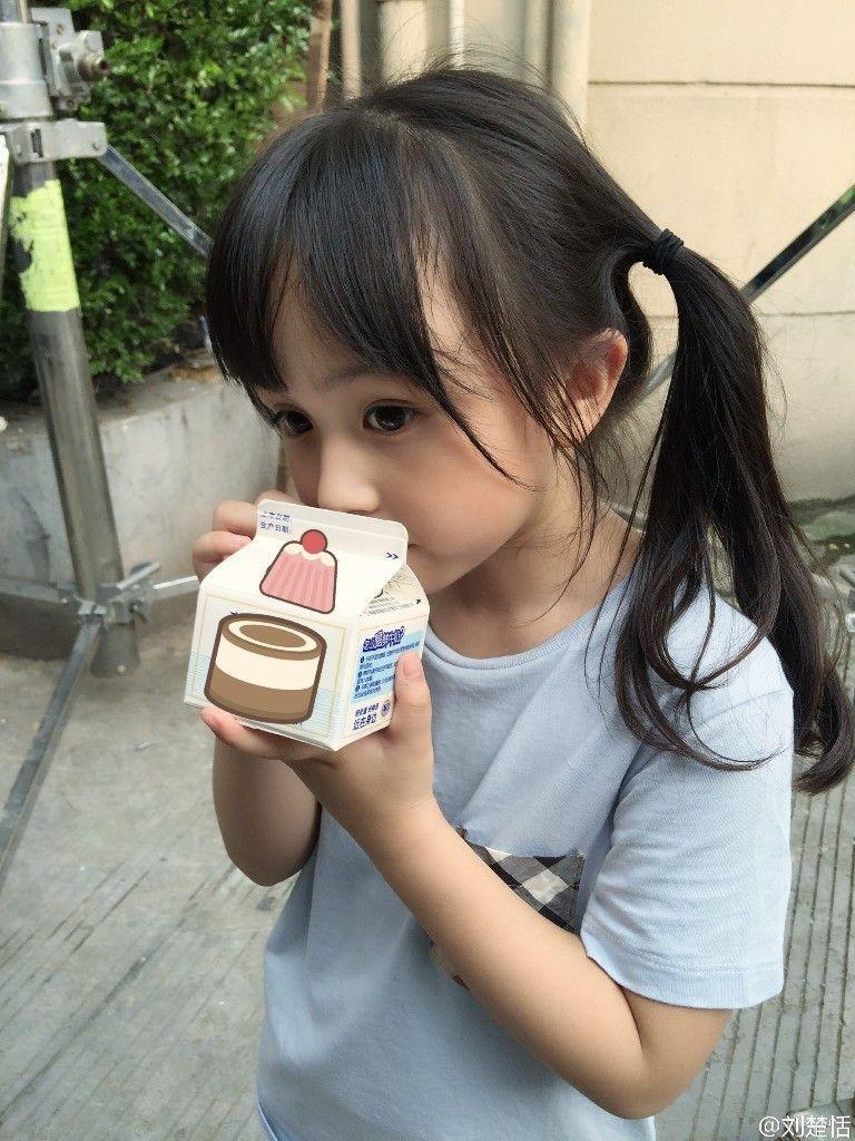 Gambar Korean Kids Oleh Georgiana Silviana