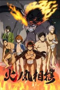 Hinomaru Zumou Ger Sub Anime Toast Anime episodes