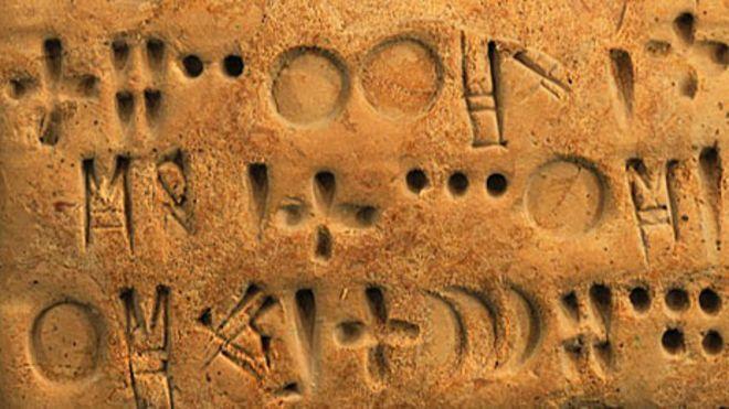 World's oldest undeciphered writing | Archaeology