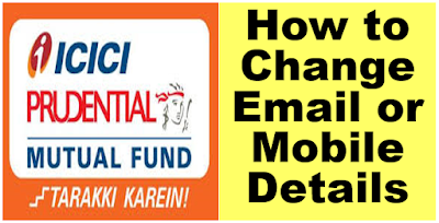 Finance Guru Speaks Updated How To Online Update Or Change Email Id In 2020 Change Email Mutuals Funds Finance