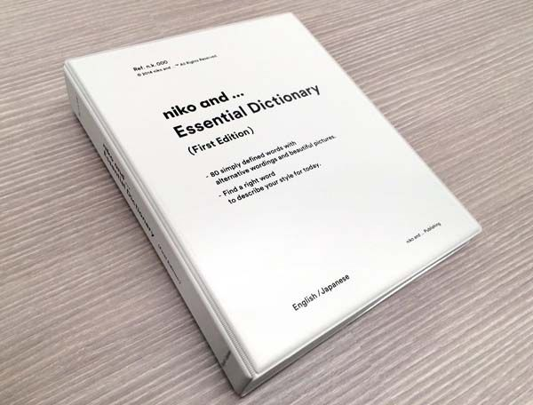 niko and…Essential Dictionary