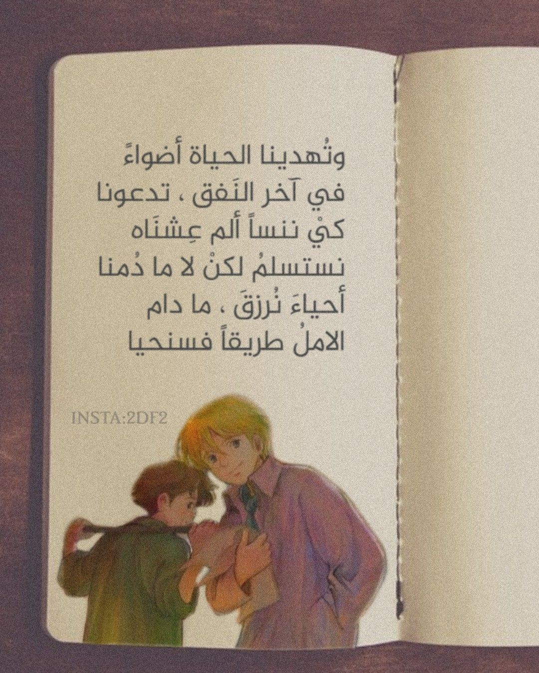 انمي عهد الأصدقاء Anime Romeo No Aoi Sora Cartoon Quotes Love Smile Quotes Funny Arabic Quotes