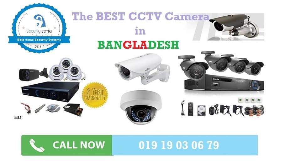 Best Cctv Security Surveillance Automation Systems Supplier Service Provider In Bangladesh Linkedin Security Surveillance Cctv Camera Surveillance