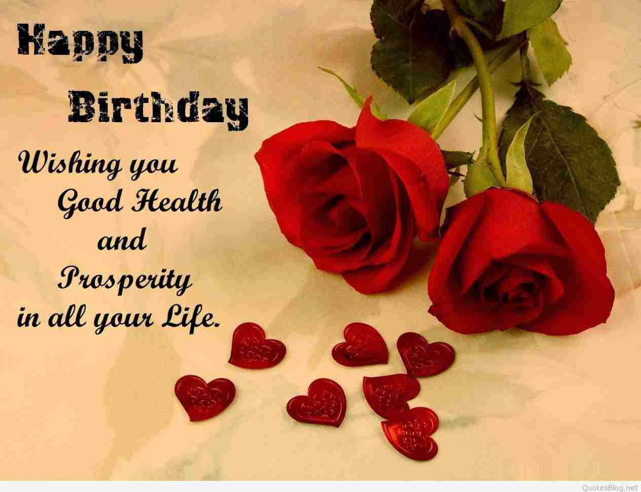 birthday wishes to hindi download free happy