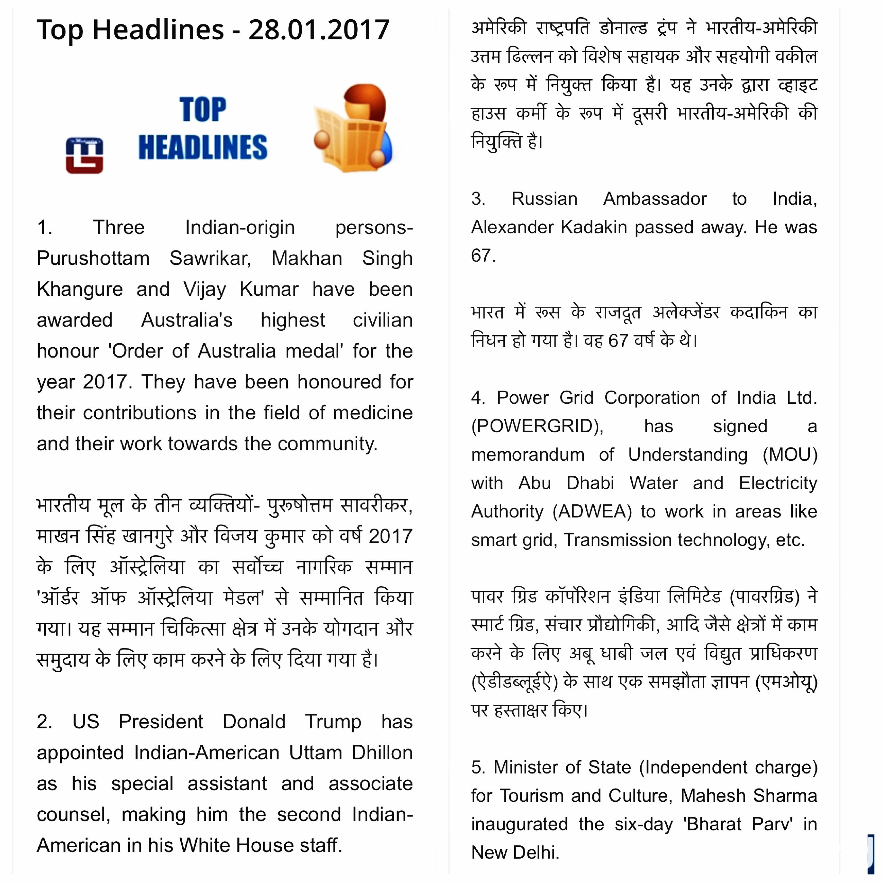 Pin by Mahendras on Daily Top Headlines | Latest updates