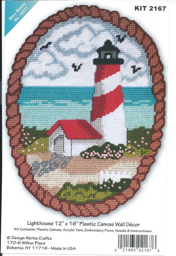 Lighthouse Wall Decor Plastic Canvas Kit Crafts For Kids