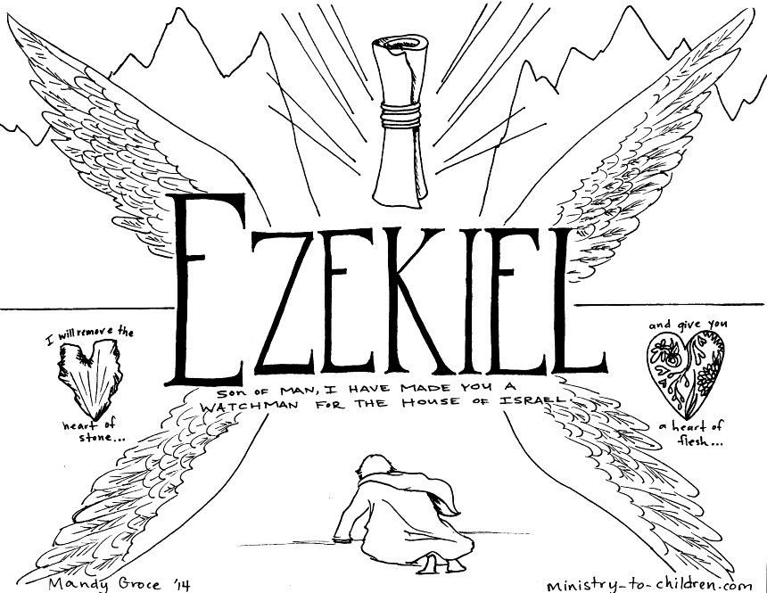 This Free Coloring Page Is Based On The Book Of Ezekiel Its One Part Our Series Illustrations For Each Individual Bible