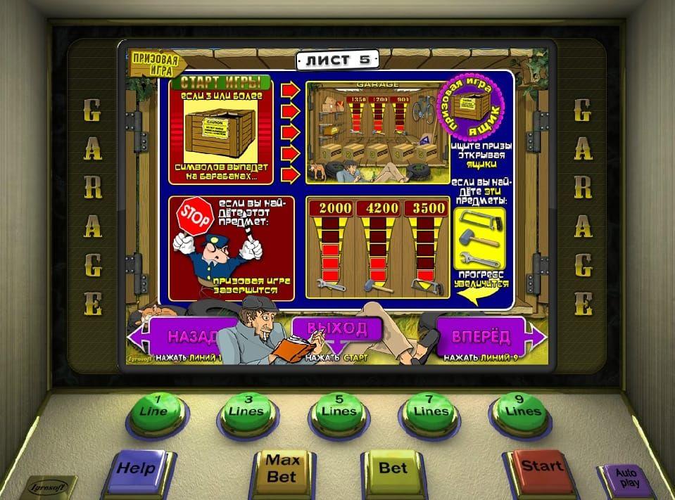 Игровые аппараты онлайн бесплатно monkey казино рояль онлайн 2006