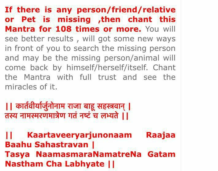Mantra To Locate Missing Persons Pet Mantras Words Quotes Magic Words