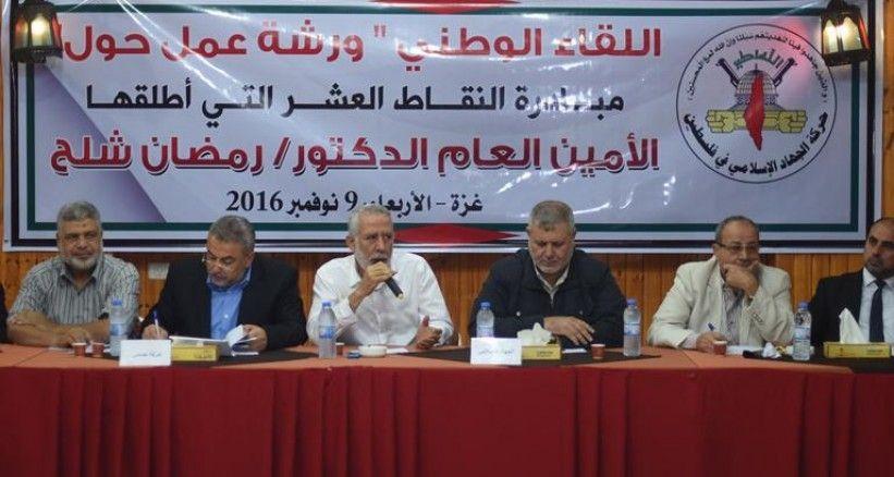 لمواجهة الضم وصفقة القرن فصائل فلسطينية تؤكد تمسكها بمبادرة النقاط العشرة لـ شلح
