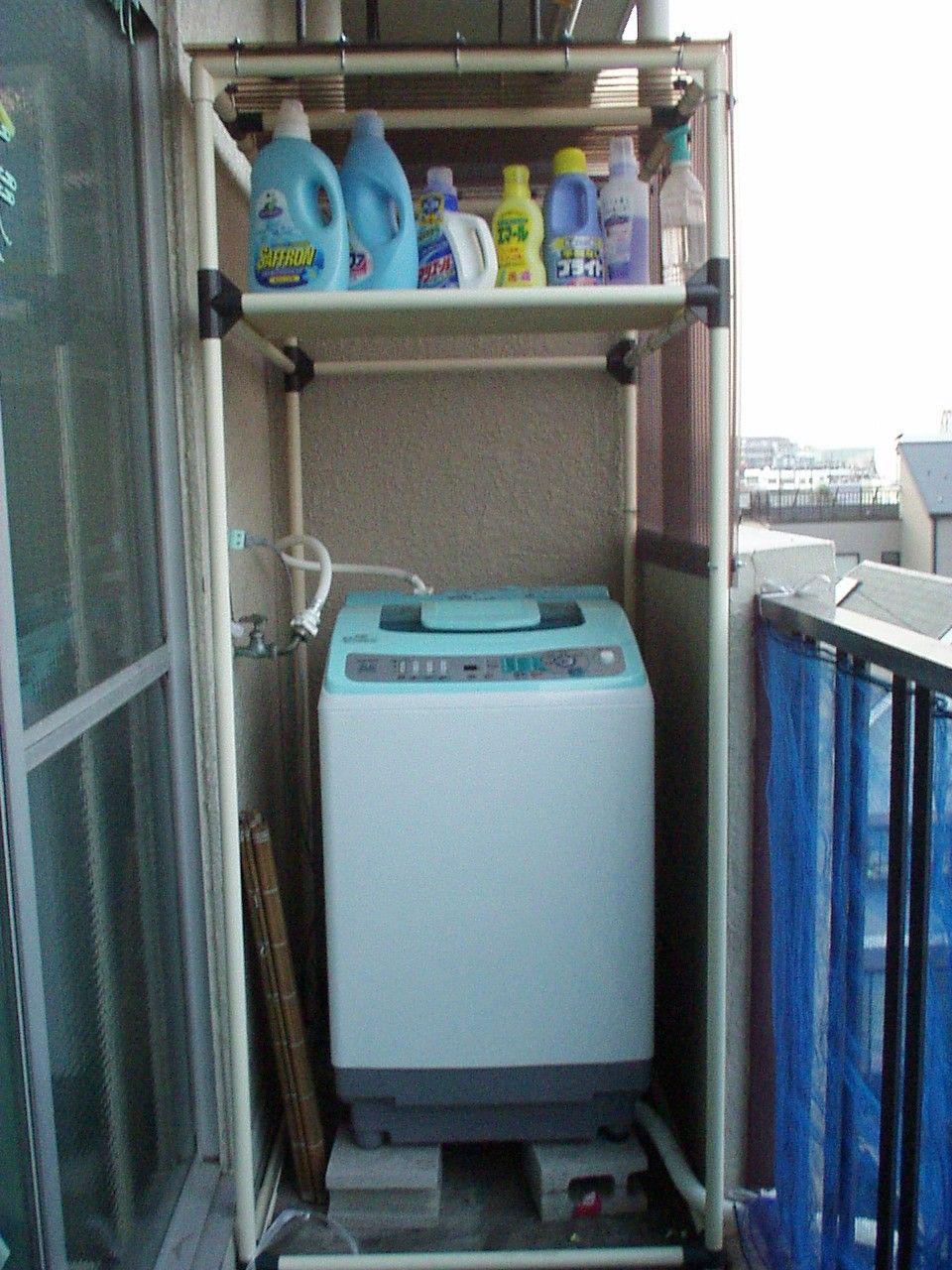 洗濯機 ベランダ 風雨 Google 検索 インテリア 収納 洗濯機 カバー インテリア 家具