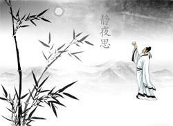 """Li Bai's """"Thoughts in the Silent Night"""" to express his homesickness during the Mid-Autumn Festival - The moonlight is shining through the window (床 前 明 月 光 )  And it makes me wonder if it is the frost on the ground (疑 是 地 上 霜),   Looking up to see the moon ... (举 头 望 明 月)  Looking down I miss so much about my hometown (低 头 思 故 乡)."""